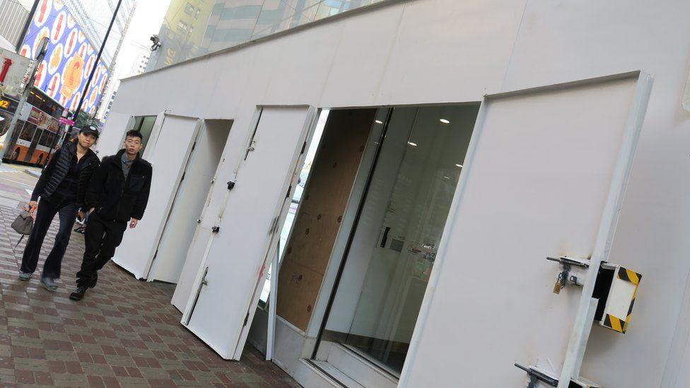 香港轩尼诗道上的一家工银亚洲分行(3/1/2020)