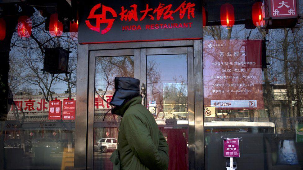 Huda Restaurant in Beijing. 22 Jan 2016