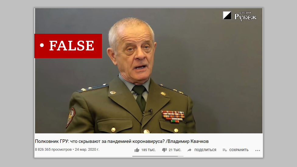 """Vladimir Kvachkov, a Russian ex-military intelligence officer in a YouTube interview. Labelled """"False"""""""