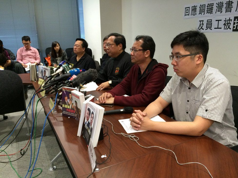 Picture of Causeway Bay Books press conference held in Hong Kong on 3 January 2016