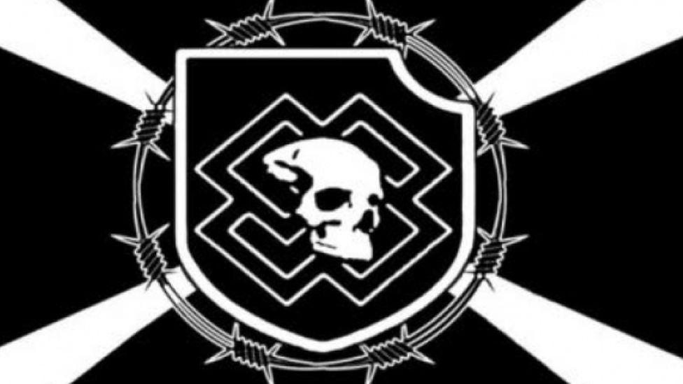 The Feuerkrieg Division logo