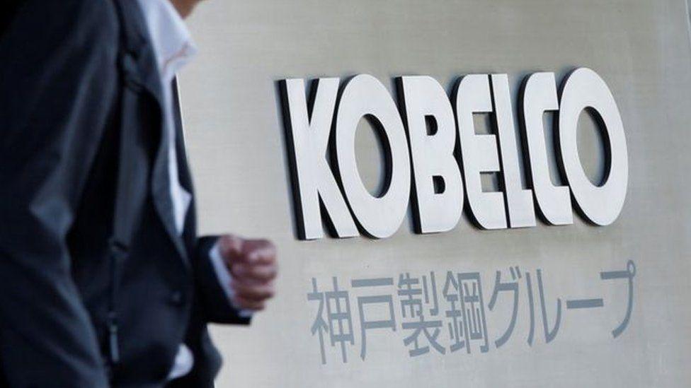 A Kobelco logo