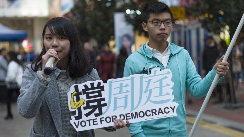 Agnes Chow & Joshua Wong, 2018