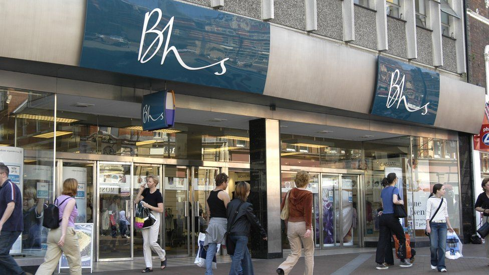A BHS store in Reading in 2003