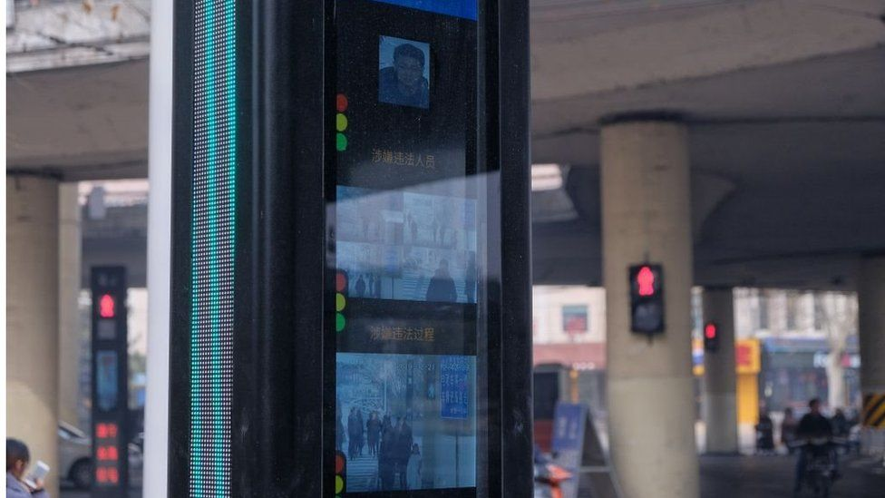 Face recognition system by road