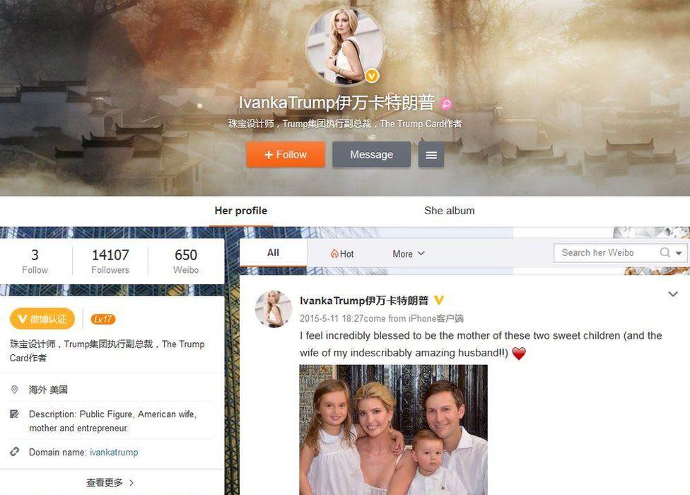 Screenshot of Ivanka Trump's Weibo account