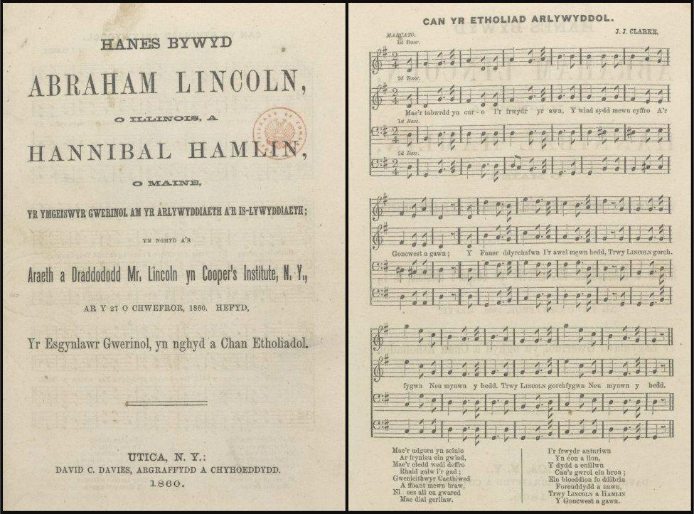 Cynnwys pamffled 1860