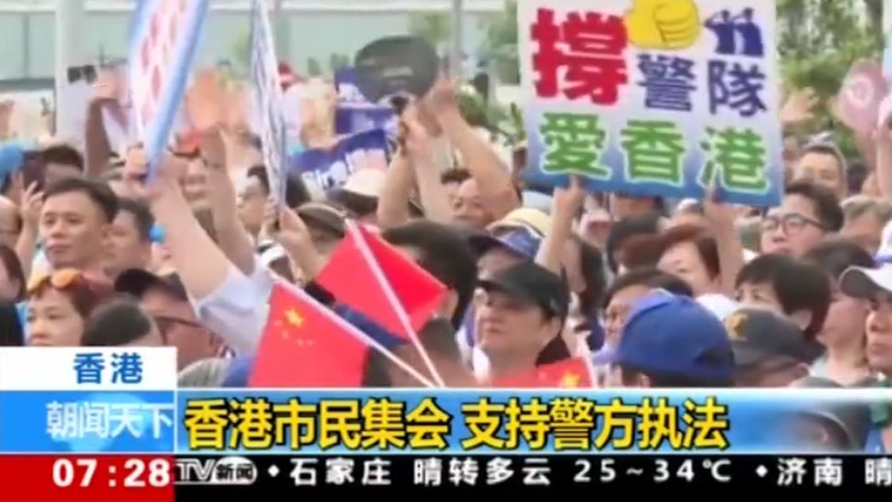 "CCTV showed ""support the police"" protests"