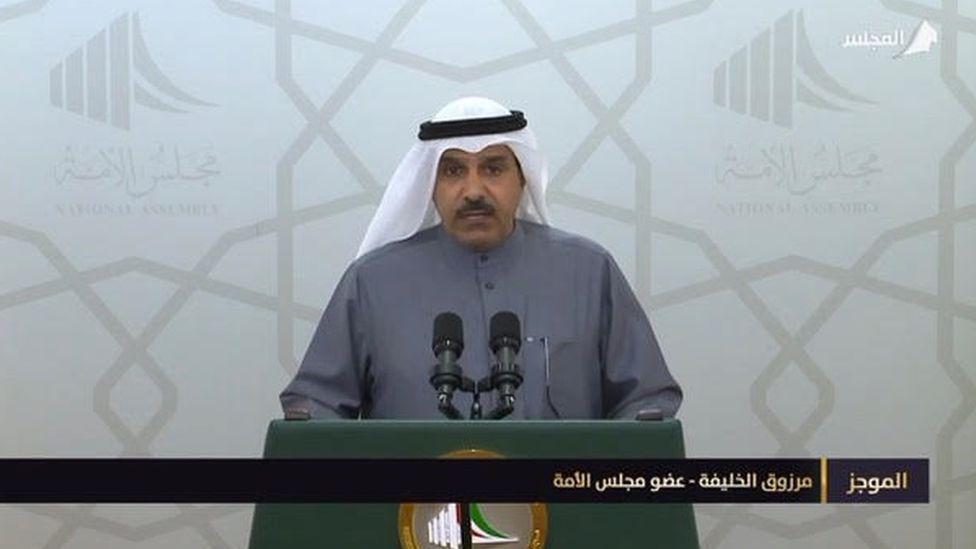 Marzouq al-Khalifah
