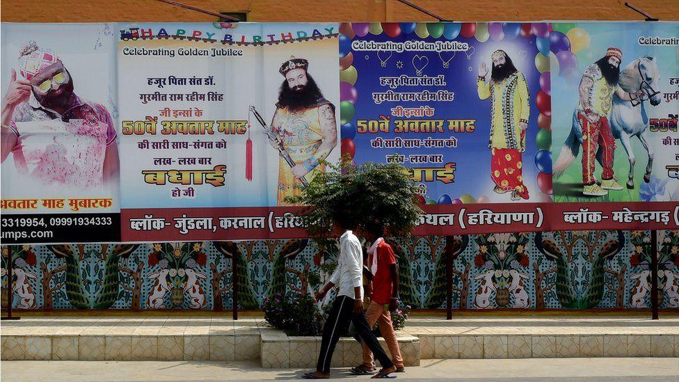 Lurid tales of India's rapist guru - BBC News