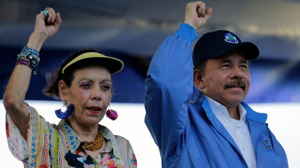 Nicaraguan President Daniel Ortega and his wife, Vice-President Rosario Murillo during an event in Managua, on 29 August 2018