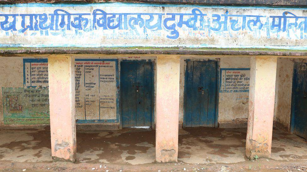 Radhika's primary school