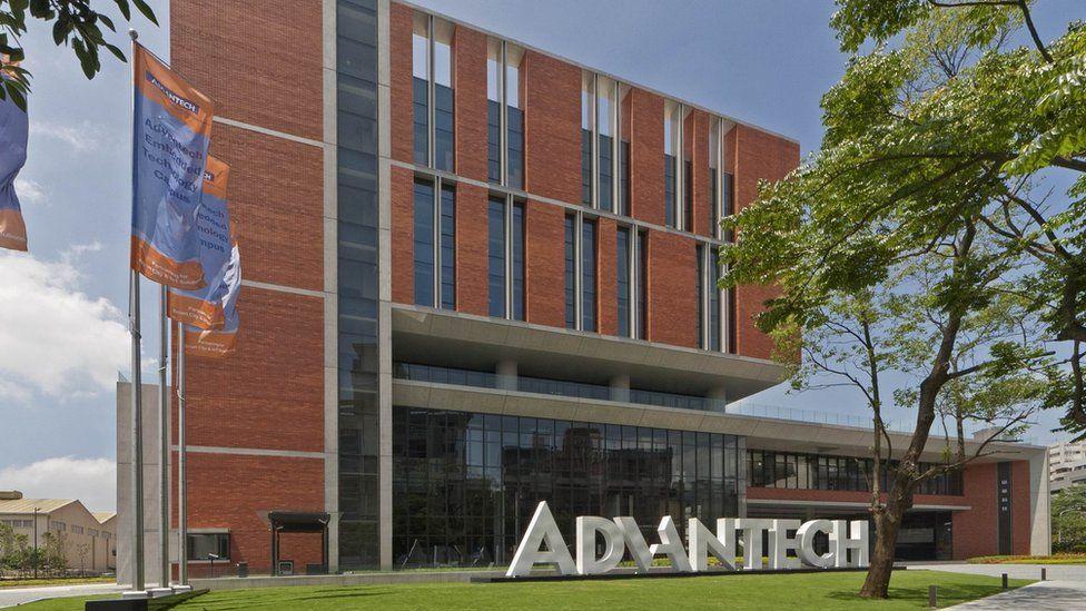 Advantech building