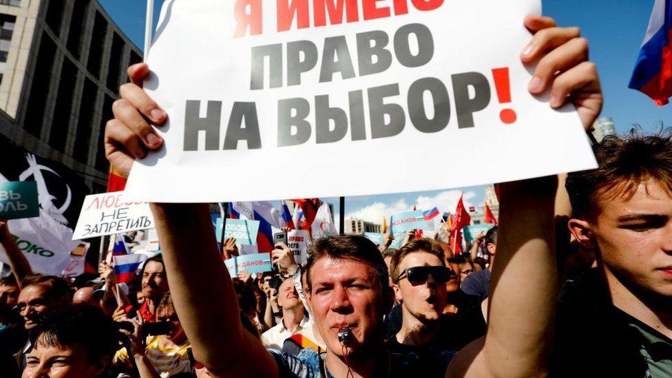 В Москве на акции протеста задержаны более тысячи человек, есть избитые и раненые