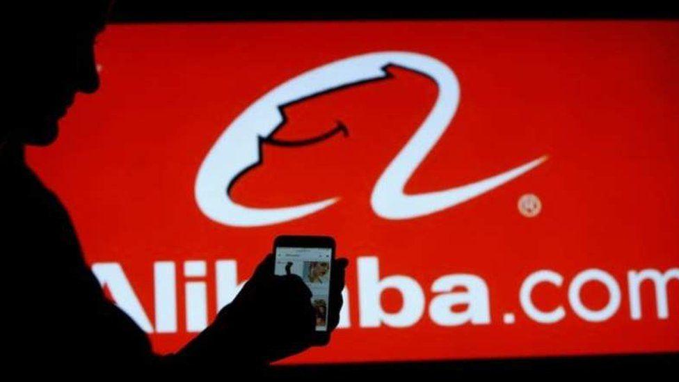 Alibaba shopper