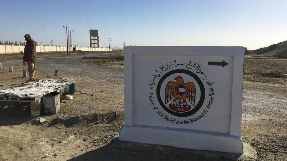 Abu Dhabi sign at Haji Hanif's house