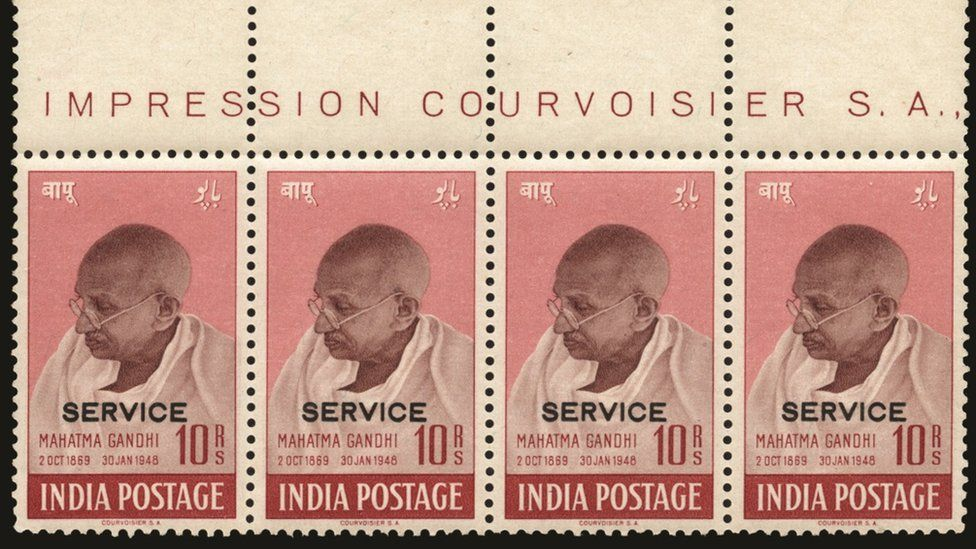 Strip of four 1948 Gandhi 10 rupee Purple-Brown and Lake 'SERVICE' stamps