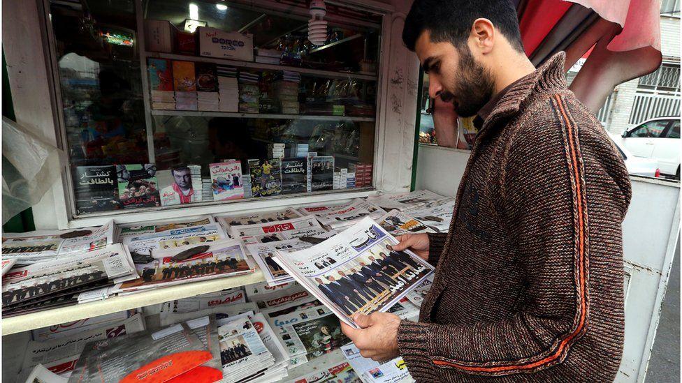 Newspaper kiosk in Iran