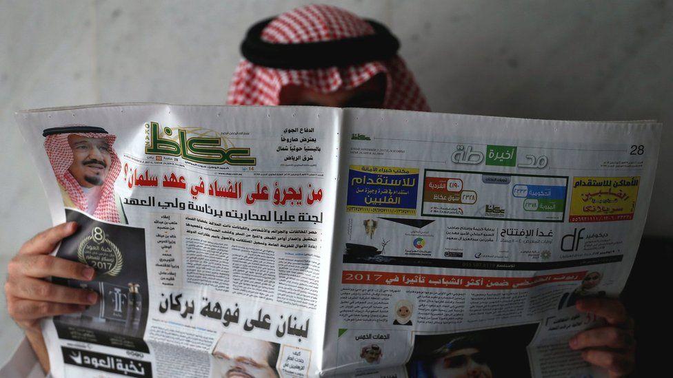 A Saudi man reads a newspaper in Riyadh that discusses the launch of an anti-corruption drive (5 November 2017)