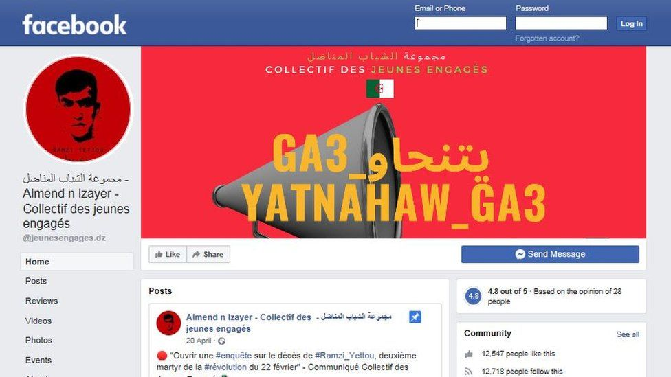 Screenshot of the Facebook page run by the Collective of Activist Youth.