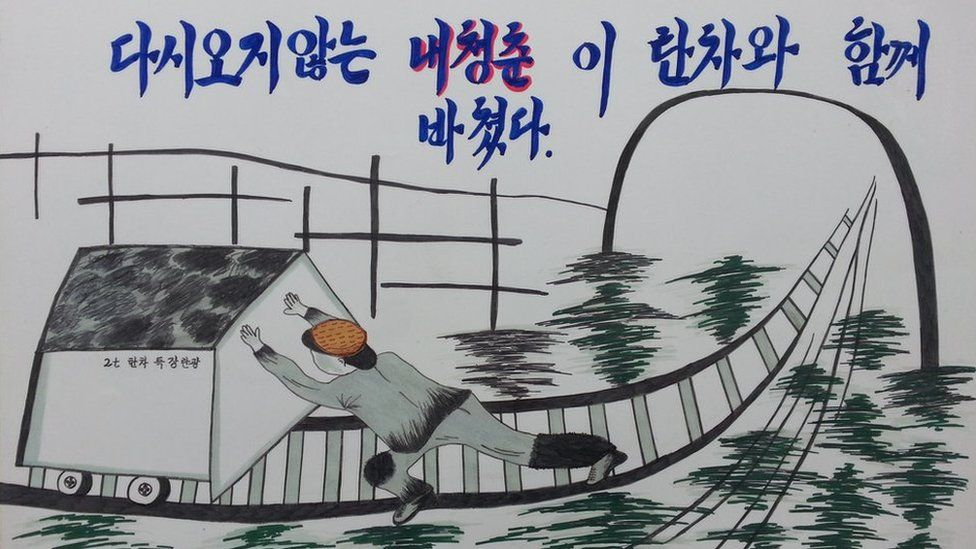 """""""My youth lost with this prison mine cart"""""""