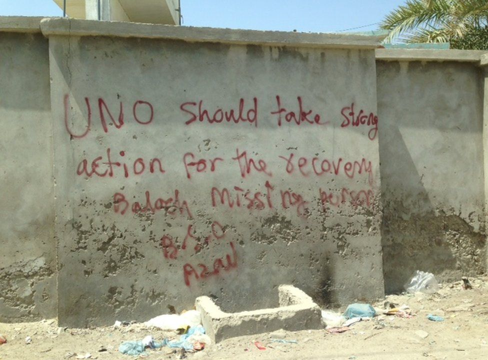 Pic of grafitti in Balochistan calling for a search for missing persons