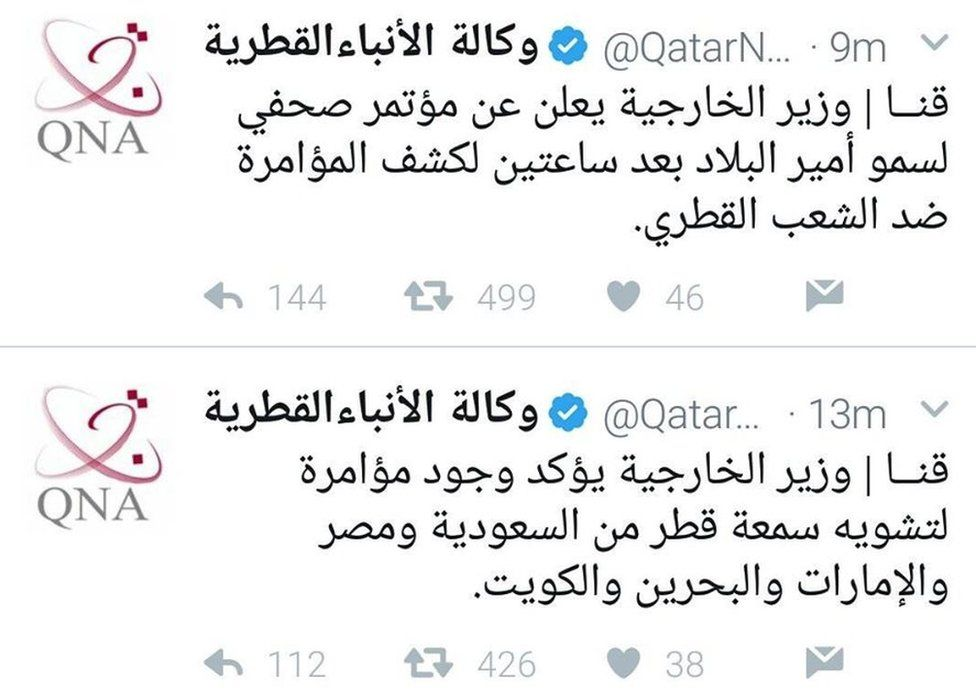 """Deleted tweets from the Qatar News Agency saying quoting Foreign Minister Mohammed bin Abdul Rahman Al Thani as saying a plot to """"discredit"""" Qatar had been uncovered"""