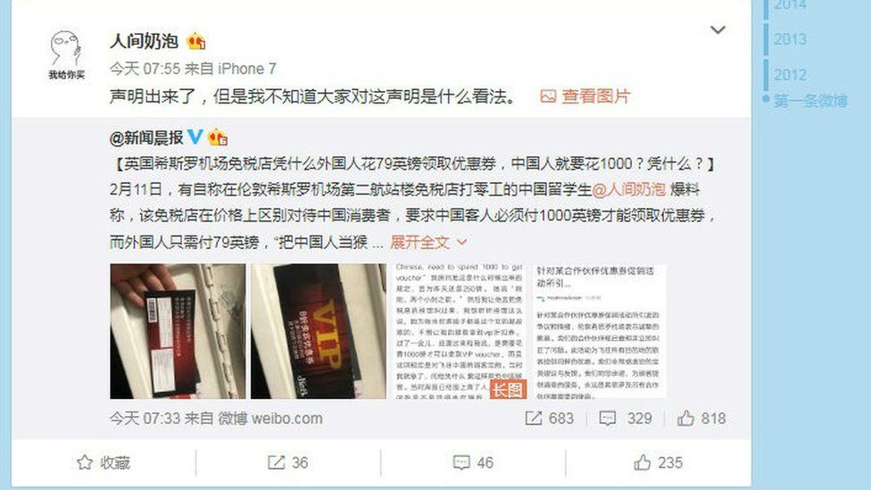 One user shared a picture of a Chinese language flyer offering discount for shoppers