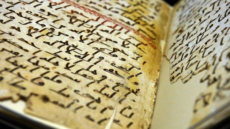 A Koran manuscript believed to date back to the 7th Century