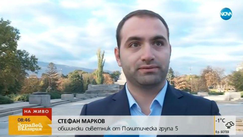 Sofia City Councillor Stefan Markov