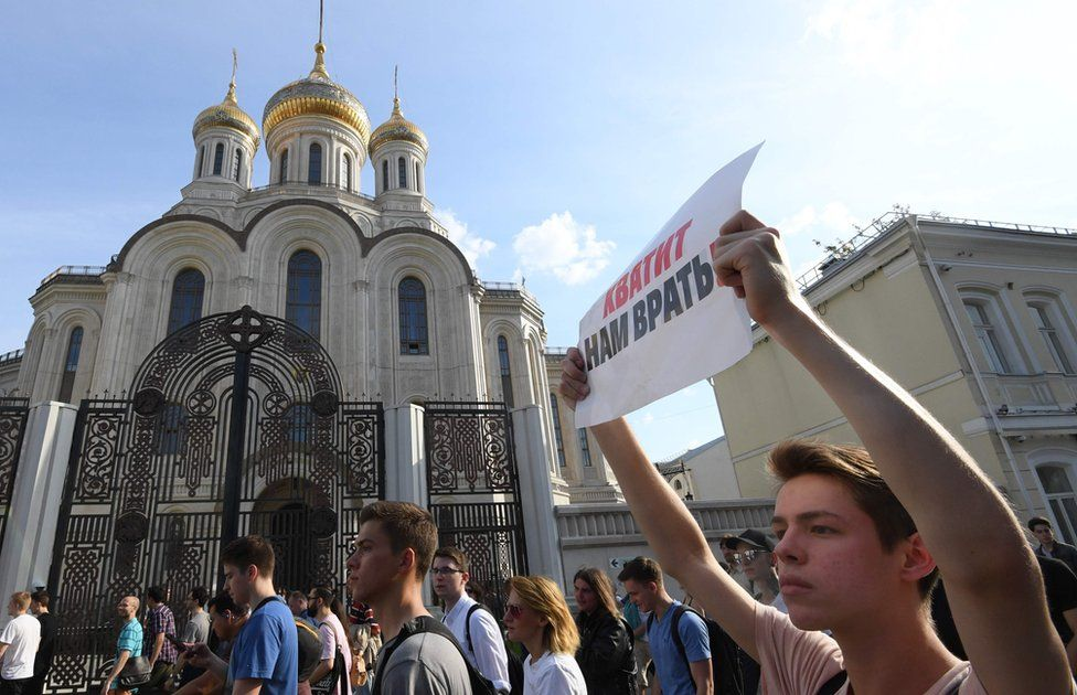 Protesters in Moscow, 27 July