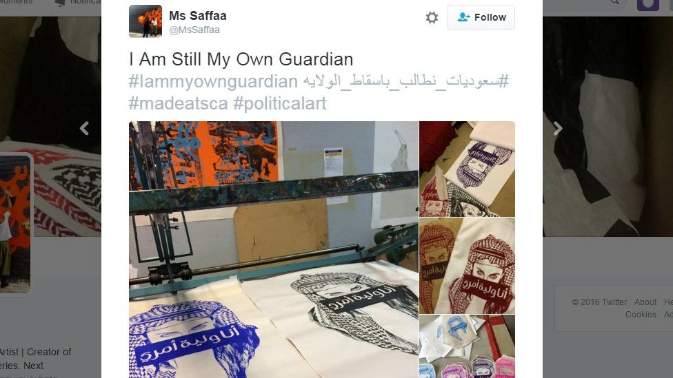 Tweeted artwork in support of anti guardianship campaign