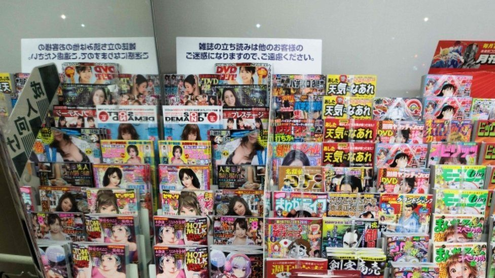 Japanese pornographic magazines on the shelf of a convenience store in Tokyo, on 22 January 2019.