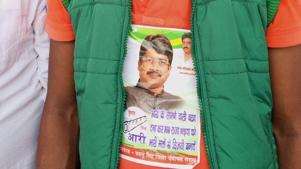 Raja Bhaiya supporter