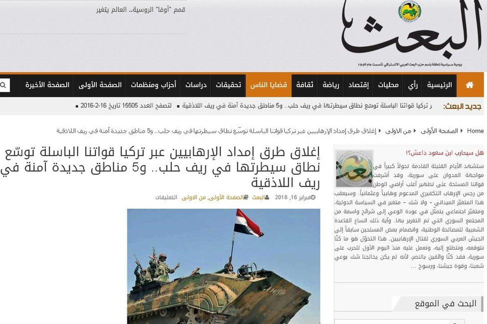 Frontpage of the Syrian newspaper Al-Baath, organ of the ruling Baath Party.