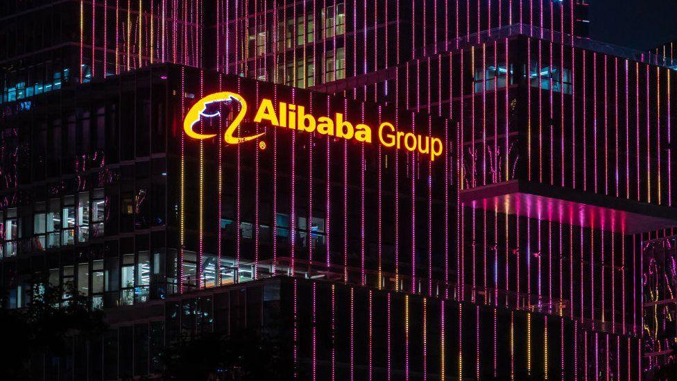 Alibaba building