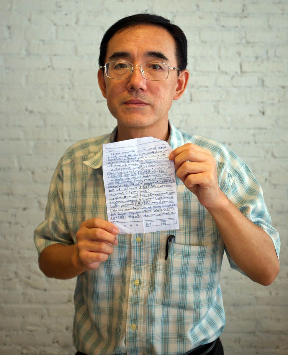 Sun Yi with the letter