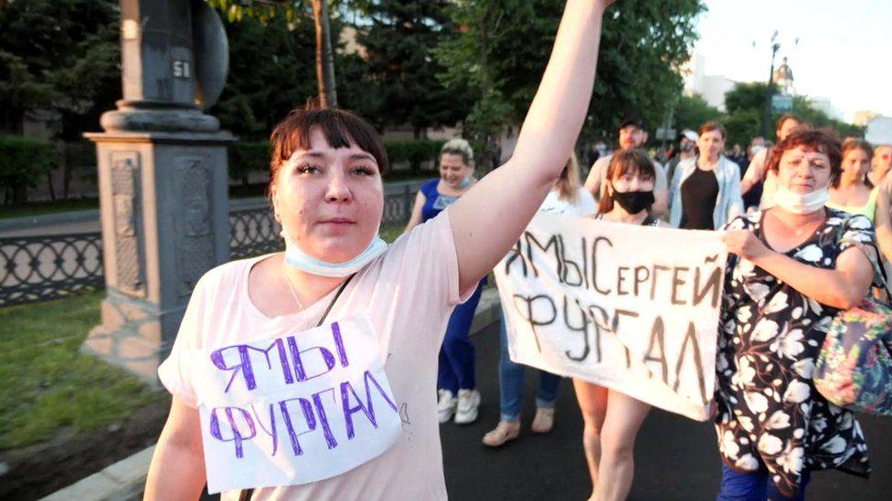Protest in Khabarovsk