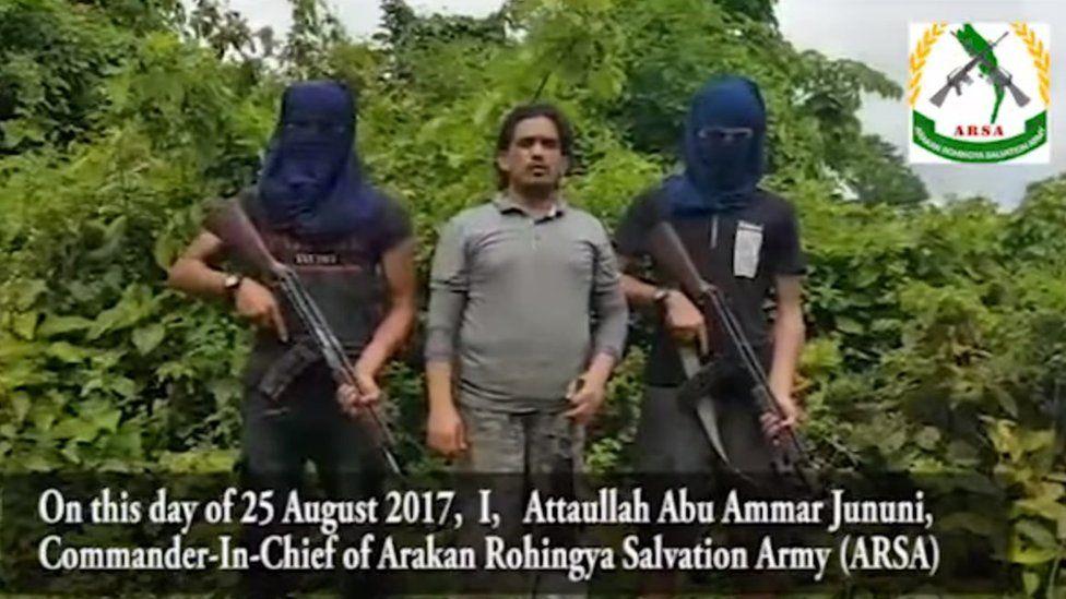 Screengrab of Arsa video on 25 August 2017