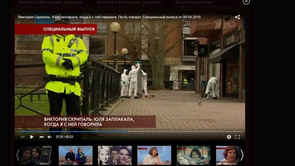 Screenshot from Russian TV of a policeman standing near the scene of the Salisbury chemical attack