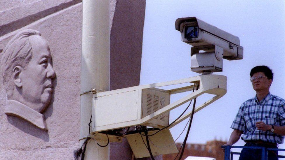 China CCTV