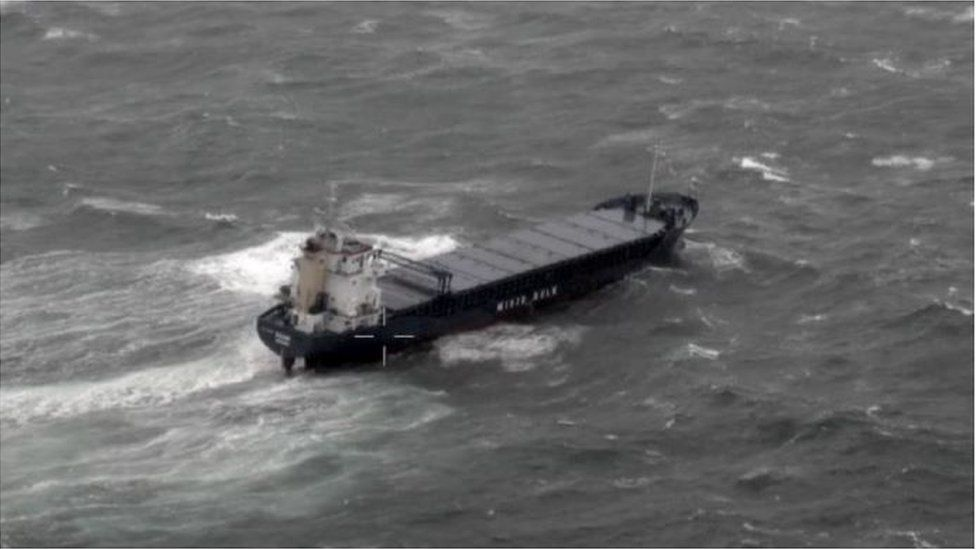 The MV Kaami got into difficulty on Monday
