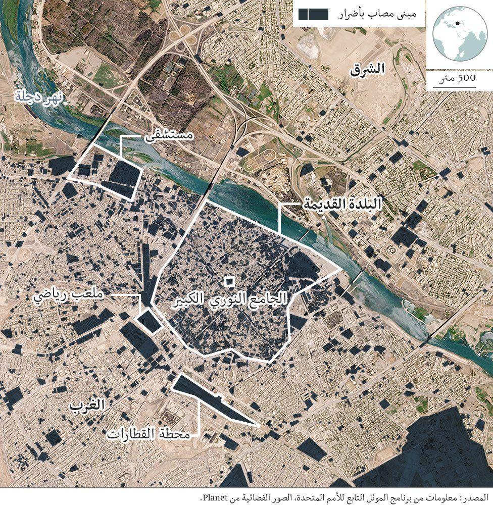 معركة الموصل - صفحة 15 _97281209_82b409f7-aedc-4502-957e-6e804646716a