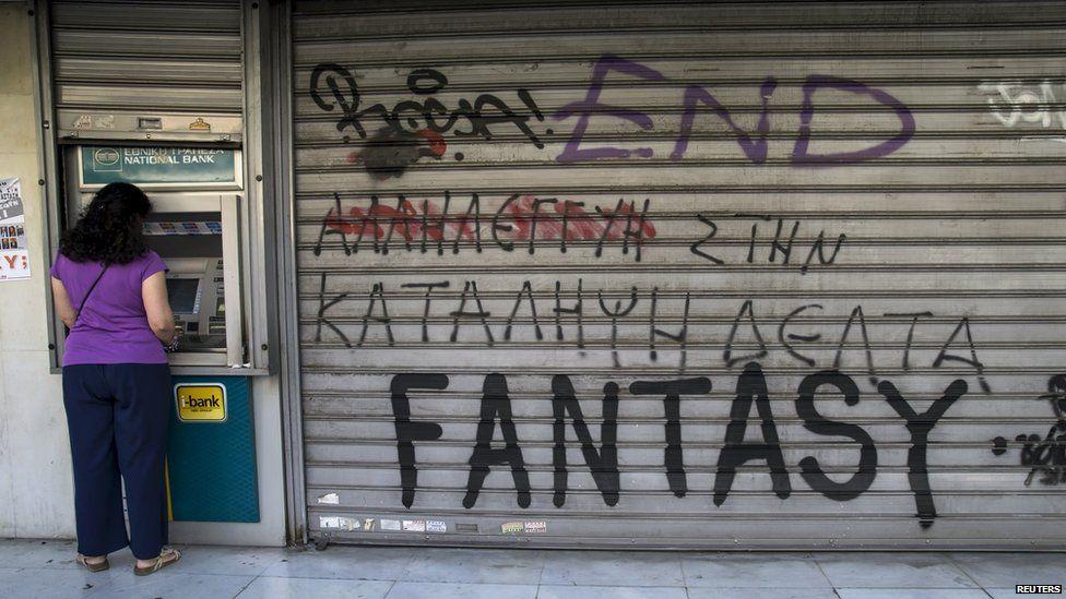 Cash machine in Athens, 5 July 2015
