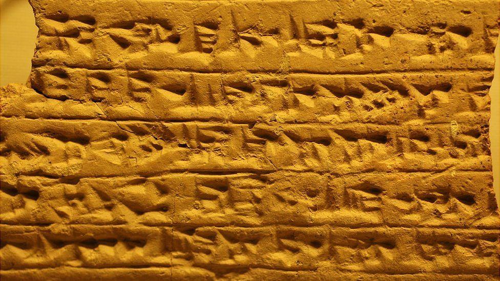 O que diz o primeiro documento escrito da história