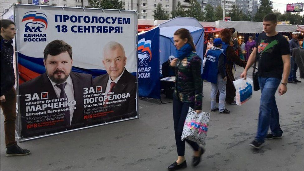 A United Russia stand in St Petersburg