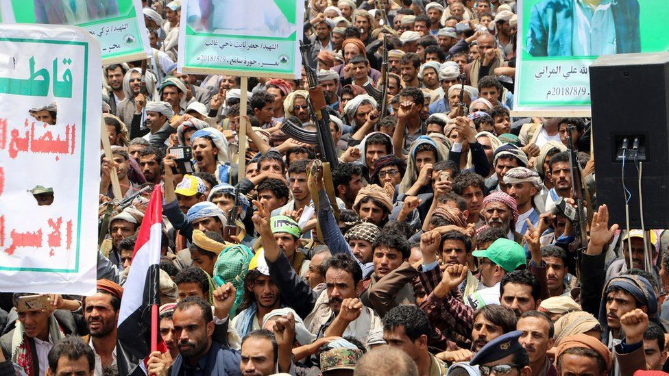 Thousands of Yemenis vented their anger against Riyadh and Washington in a mass funeral in the northern Yemeni city of Saada on 13 August 2018.