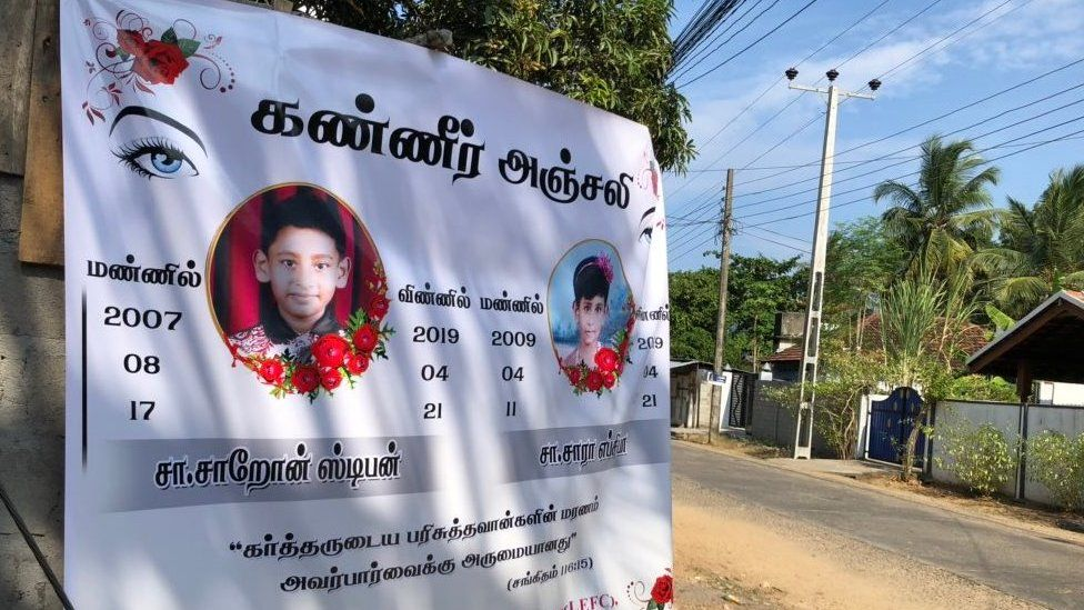 Poster of some of the victims at Batticoloa