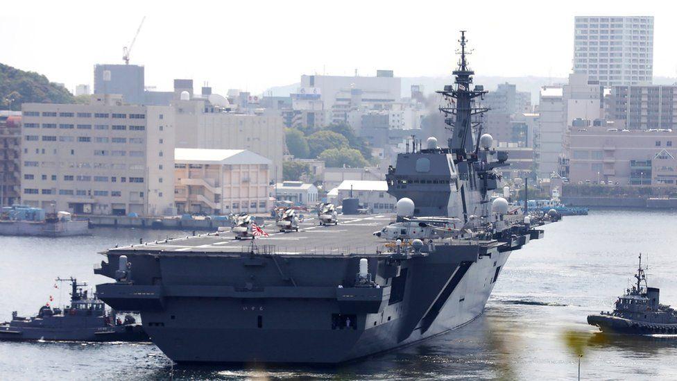 JS Izumo helicopter carrier