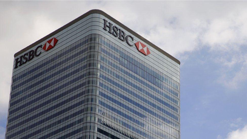 HSBC building